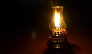 Lampu Senthir (credit: arifgiyanto.com)