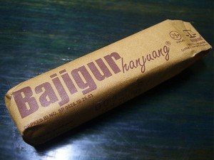 """Mudah ditemui di Clayton, Melbourne, Australia, """"bajigur"""" bisa merujuk pada """"minuman penghangat"""" percakapan. (Credit pics: Bajigur Hanjuang by Chandra Marsono)"""