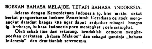 Borneo Shimboen (Balikpapan), 18 Agustus 1945.