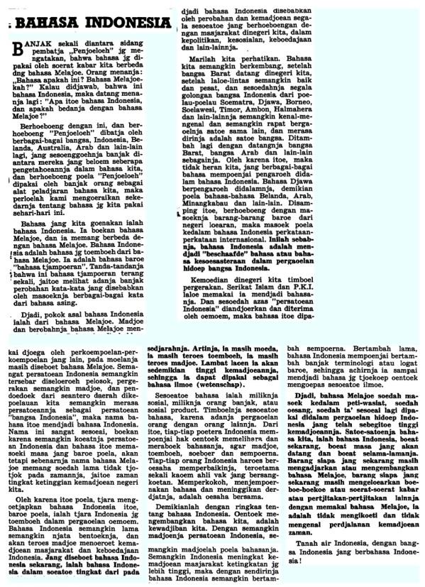 Petikan Penjoeloeh, 1 Oktober 1945.